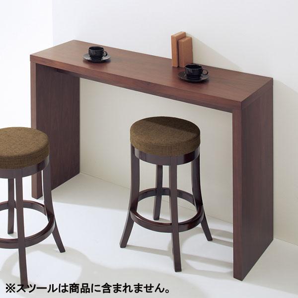 カウンターテーブル ハイテーブル ウォールナット バーテーブル シンプル おしゃれ食卓テーブル バーカウンター 食卓テーブル カフェテーブル モダン 高さ85cm スタイリッシュ カフェテーブル 幅120 ミッドセンチュリー 2人用 北欧 レトロ 作業台 店舗 モデルルーム