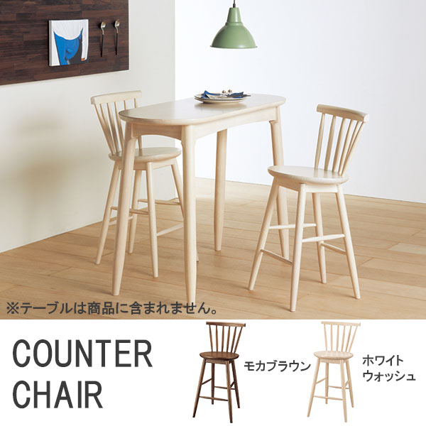 Counter Chair Wooden Chair Scandinavian Fashionable Backless Counter Stool  Highchair Bercounterchair High Chair High Bar Stools