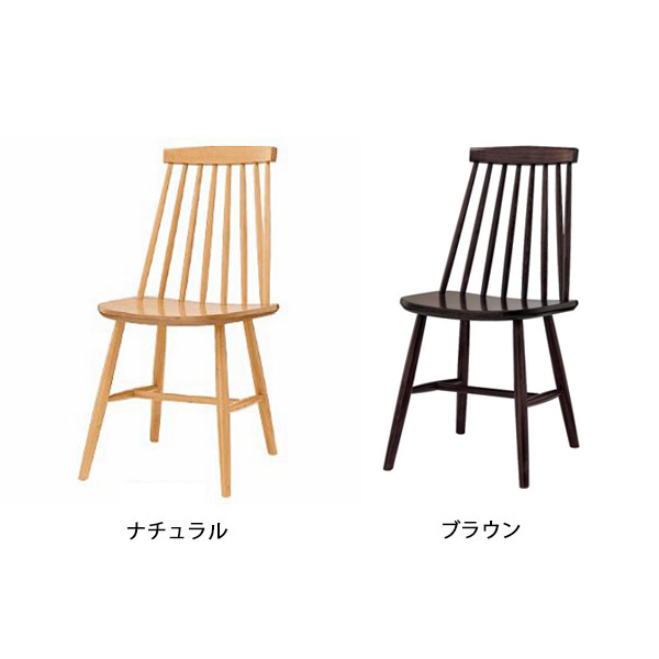 Dining Chair Wooden Chairs For Café Fashionable Nordic Dining Cheer  Mid Century With Backrest Wooden Chair Antique Solid Wood Modern Retro Chair  Model Retro ...