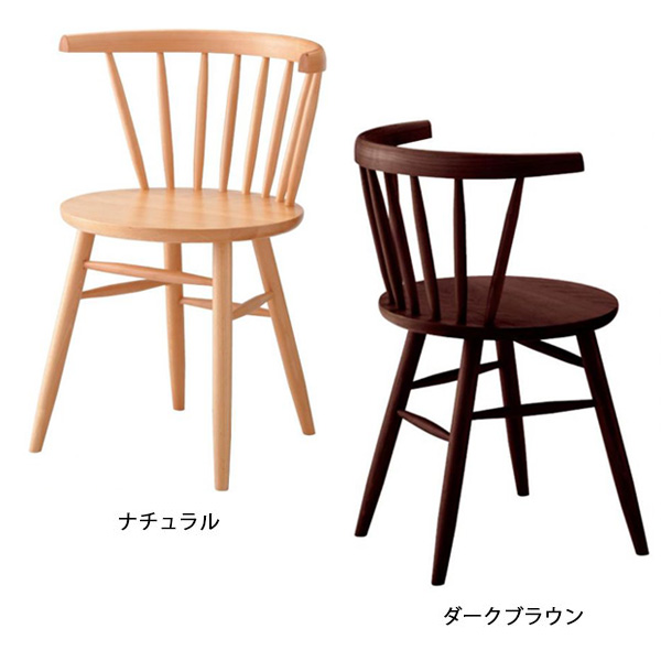 Dining chairs wooden chairs for Café fashionable dining cheer backrest with Nordic solid wood mid-century wooden chair modern antique retro Chair model room ...  sc 1 st  Rakuten & atom-style | Rakuten Global Market: Dining chairs wooden chairs for ...
