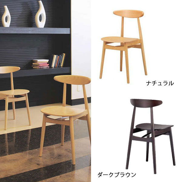 ... chair Nordic fashion with backrest modern retro mid-century dining  model solid wood antique style chairs Cafe Paso Concha work Chair store  solid Rakuten - Atom-style: Dining Chair Dining Chair Wooden Cafeteria Fashionable