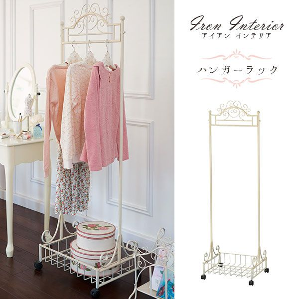 Cute Coat Racks Tradingbasis
