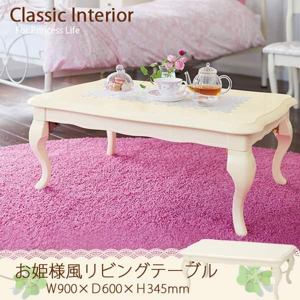 atom-style   Rakuten Global Market: Living table Center table ...