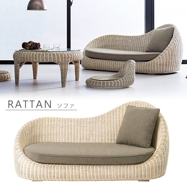 Sofas from sofa rattan wicker Asian resort dressing flour sofa two seat, 2 p natural Interior sofa bedroom waiting room drawing Office stores ryokan Hotel design Nordic Japanese Japanese Asian life