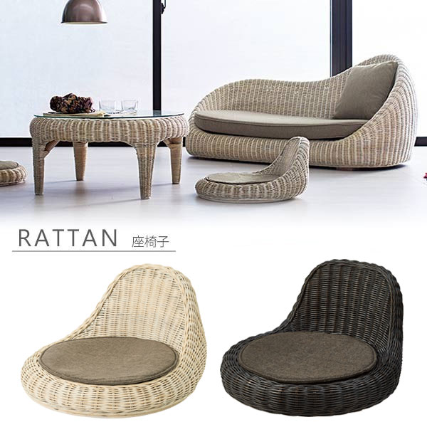 Chair Rattan Wicker Compact Asian Chair Chair Rocher Japanese Japanese  Nordic Fashionable Japanese Japanese Chair Grandparents ...