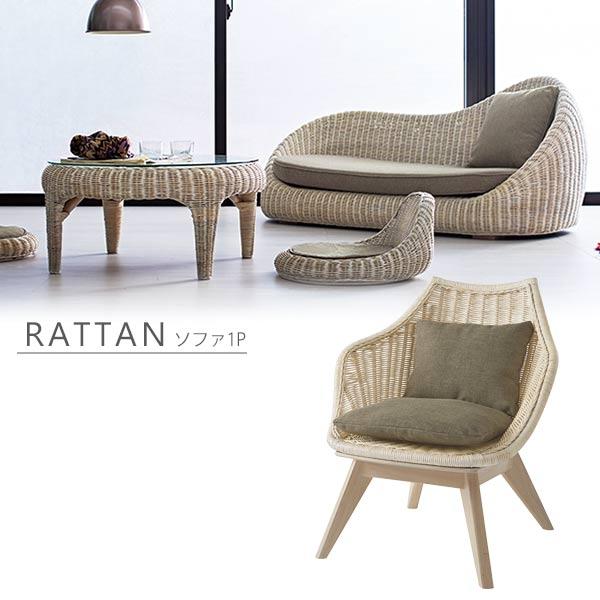 Asian rattan furniture
