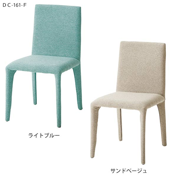 ... Chairs Retro Dining Table/chairs Chairs Cute Living Chair Desk Chair  Design Café Style Learning Chair Study Office Model Room Beige Light Blue  Chair ...