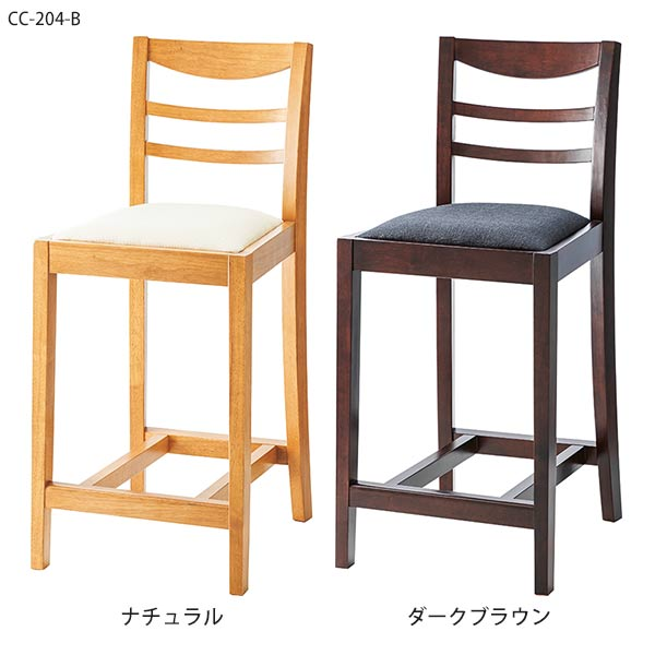 Counter Chair Wooden Nordic Bar Stools High Dining Bercounterchair Wood