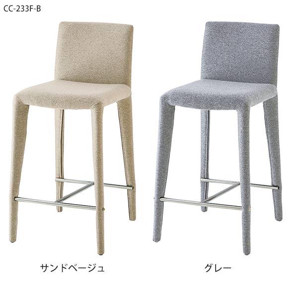 atom style Rakuten Global Market Counter Chair Chair  : 0034b00953 from global.rakuten.com size 600 x 600 jpeg 38kB