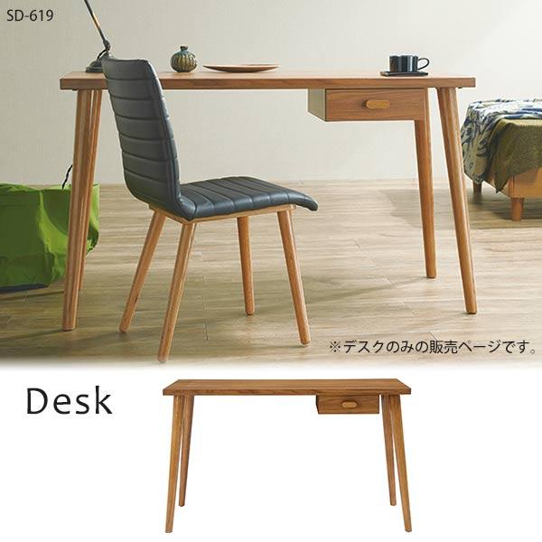 Cute computer desk desk 120 cm wooden desk learning desk fashionable Nordic  modern learning desk table