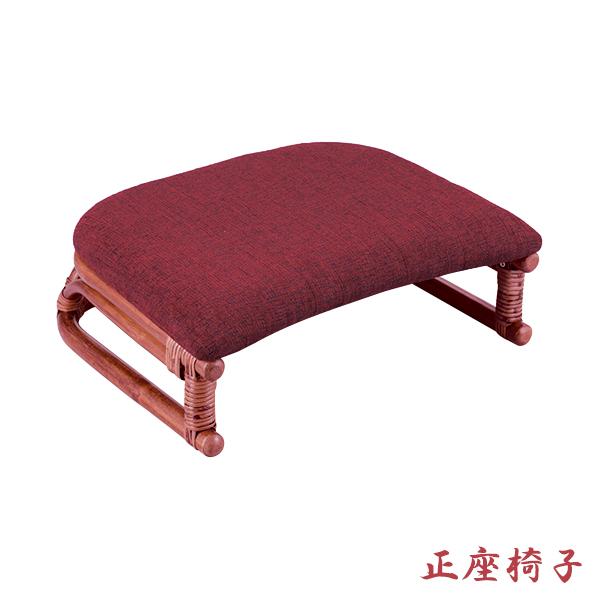 正座椅子 ラタン コンパクト 籐 和風 チェア 椅子 座椅子 和室 リビング アジアン チェアー 和モダン 肘掛なし イス 布 おしゃれ 座イス リビングチェア シンプル いす 低め 寝室 待合室 サロン お店 通販 インテリア かわいい