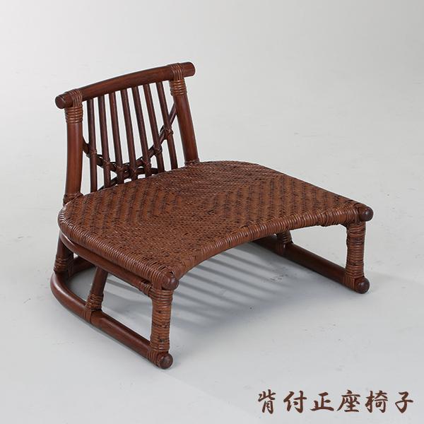 背付正座椅子 ラタン 籐 和風 和室 低め 和モダン チェアー アジアン 椅子 チェア リビングチェア リビング イス 肘掛なし いす 座イス 座椅子 背もたれ おしゃれ シンプル かわいい 寝室 待合室 サロン お店 通販 インテリア
