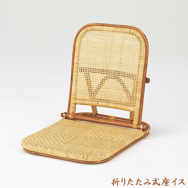座椅子 折りたたみイス 椅子 ラタン 籐 シンプル いす 背もたれ チェア イス おしゃれ 折り畳み リビング リビングチェア アジアン 寝室 和室 肘掛なし 和モダン ダイニング 和風 待合室 サロン お店 インテリア