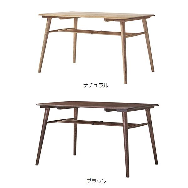 ダイニングテーブル 木製 4人 2人 収納付き つくえ シンプル アンティーク デスク 北欧 ロータイプ 食卓テーブル ナチュラル 飾り 125cm おしゃれ カフェテーブル 幅125 机 低め ディスプレイ 小物置き リビング インテリア