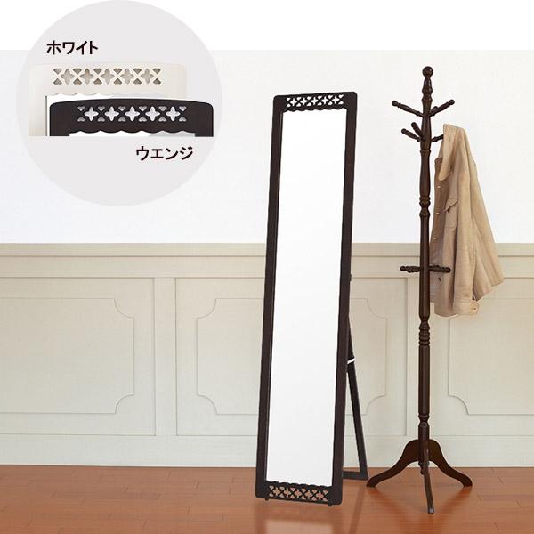 スタンドミラー ミラー 姿見 鏡 全身鏡 全身 姿見鏡 おしゃれ 飛散防止加工 玄関 洗面 寝室 家具 全身ミラー かがみ 着替え インテリア レトロ アンティーク カントリー シンプル ディスプレイ フェミニン クラシック かわいい 一人暮らし