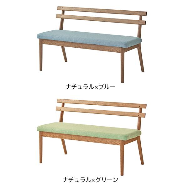 ベンチ 家庭 幅120 椅子 アームレス 背もたれ付き リビング ナチュラル ワイド ベンチチェア ブルー おしゃれ イス レトロ グリーン チェア ダイニングチェア 木製 ダイニングベンチ 木製椅子 背もたれ 北欧 食事椅子 シンプル