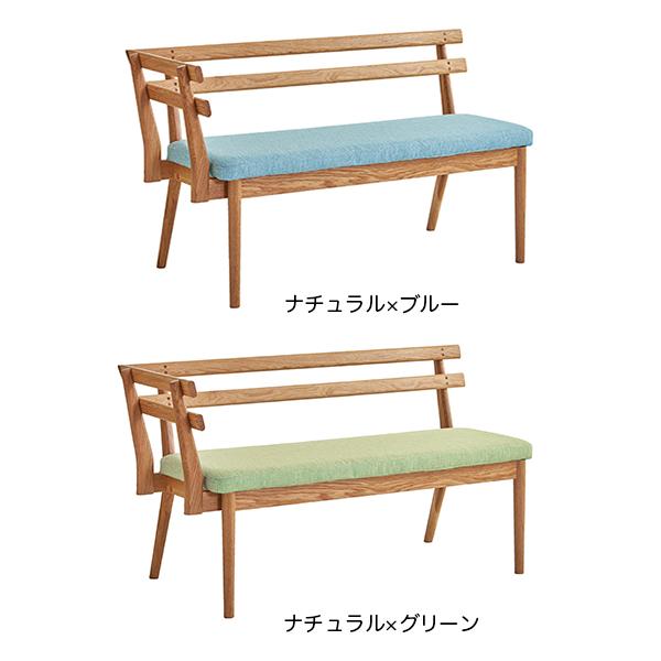 カウチ ベンチ 家庭 幅130 右肘掛け 椅子 リビング ワイド イス グリーン ブルー ダイニングチェア ダイニングベンチ ベンチチェア 北欧 レトロ リビング おしゃれ ナチュラル 木製 チェア レトロ 背もたれ付き ベンチチェア 背もたれ 木製椅子 食事椅子 おしゃれ シンプル