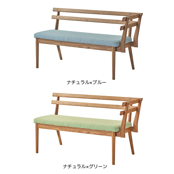カウチ ベンチ 家庭 幅130 左肘掛け レトロ イス ベンチチェア 食事椅子 ダイニングチェア ブルー ナチュラル おしゃれ ワイド ダイニングベンチ チェア 木製 背もたれ付き シンプル グリーン 背もたれ リビング 北欧 椅子 木製椅子