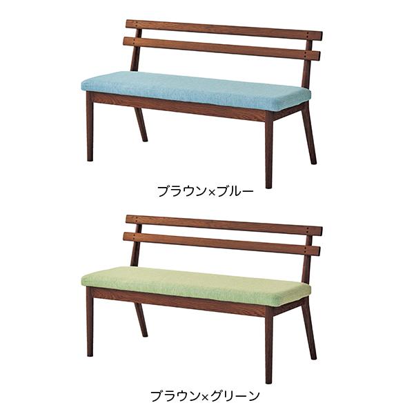 ベンチ 家庭 幅120 アームレス 椅子 リビング グリーン 北欧 ベンチチェア ダイニングベンチ ダイニングチェア ブラウン おしゃれ イス チェア 木製 レトロ 背もたれ ブルー ワイド 背もたれ付き 木製椅子 食事椅子 シンプル