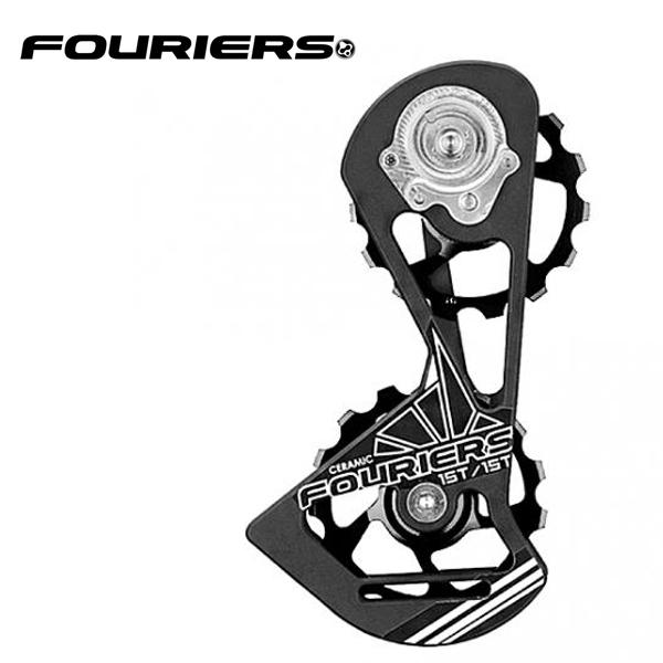 FOURIERS (フォーリアーズ) スラム・ビッグプーリーキット 15/15T (フルセラミック) SRH1515 プーリー/ケージ付き 10600651