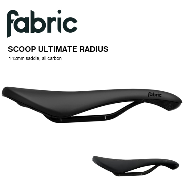 Fabric ファブリック SCOOP RADIUS ULTIMATE Black/Black サドル FU4500RU01