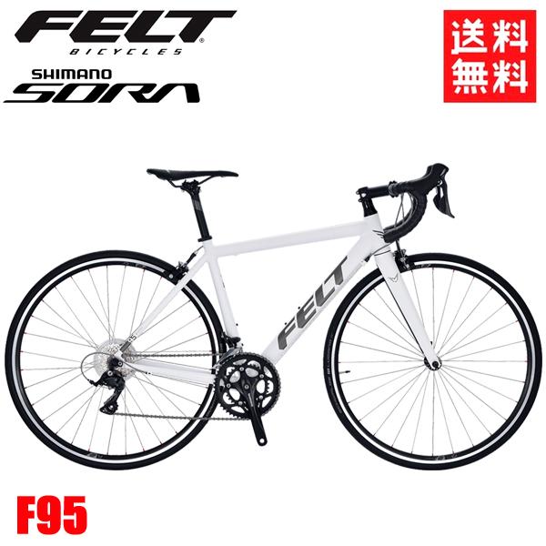 2018 FELT フェルト F95 マットホワイト