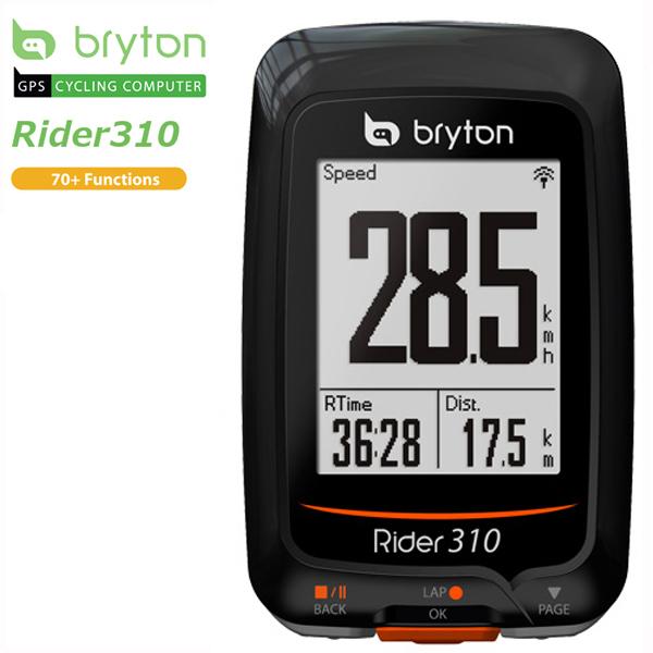 BRYTON Rider 310C ケイデンスセンサー付 TB0F0R310CBLK