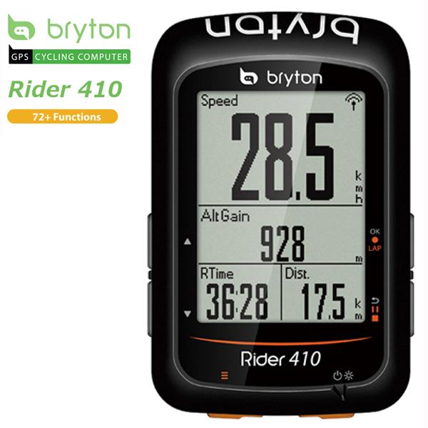 BRYTON Rider 410C TB0F0R410CBLK BRYTON ケイデンスセンサー付 Rider TB0F0R410CBLK, ビューストア:2c49d5f5 --- rigg.is