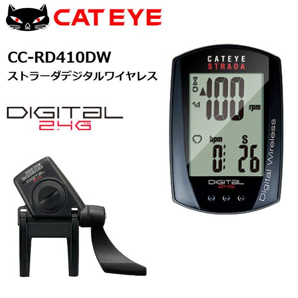 CAT EYE 「キャット アイ」 CC-RD410DW デジタルワイヤレス SPD/CDS 23CCRD410DW サイクル コンピューター