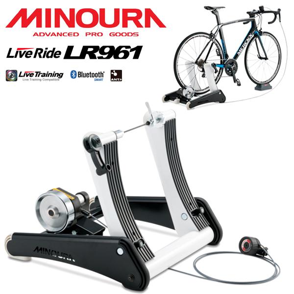 ミノウラ LR961 LiveRide シリーズ MINOURA LR961 ライブライド 固定 ローラー台