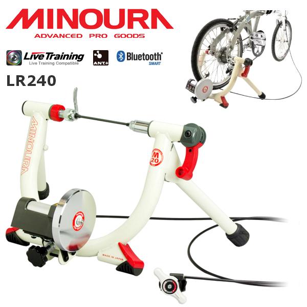 ミノウラ LR249 mini MINOURA LR240 ミニ ミニベロ用 固定 ローラー台
