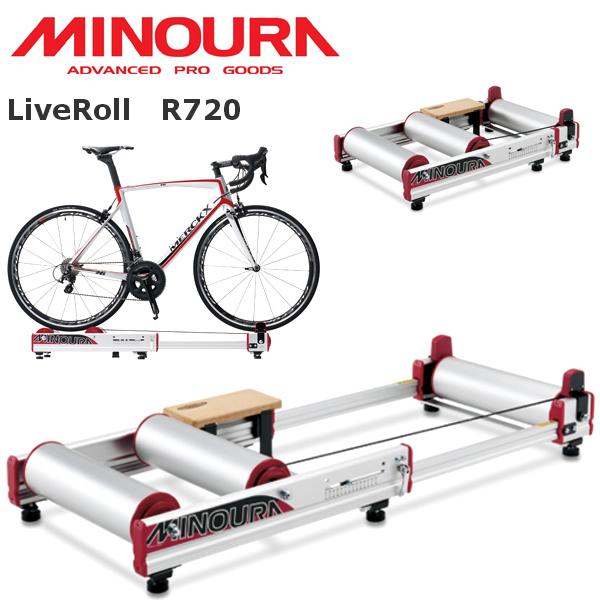 MINOURA ミノウラ LiveRoll R720 3本ローラー 01400373020 ローラー台