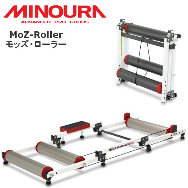 MINOURA ミノウラ MOZ ROLLER 3本ローラー チタンカラー 01400359520 ローラー台