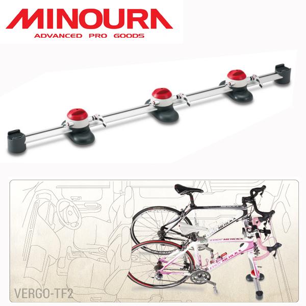 MINOURA VERGO-TF3 (ミノウラ ヴァーゴ TF3) 自転車搭載ベース(3台用) 01423330000