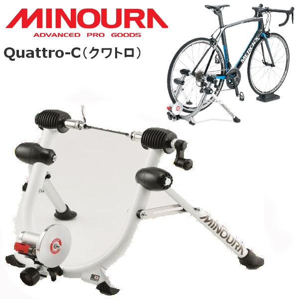 MINOURA Quattro (ミノウラ Quattro) トレーナー ホワイト 限定色 固定 ローラー台
