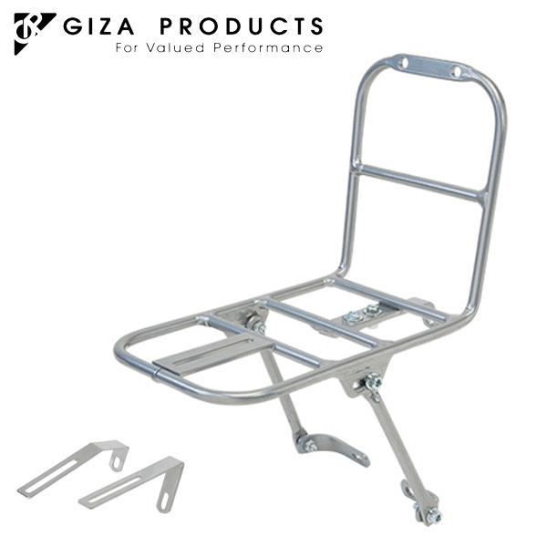 GIZA PRODUCTS ギザ プロダクツ YFA-23G キャリアー CAF01501 フロント 送料無料 返品不可 新品 フロントキャリアー SIL