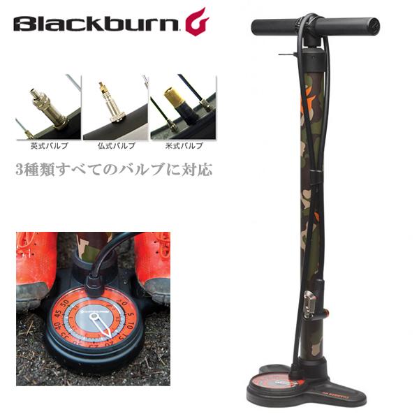 Black burn (ブラックバーン 空気入れ) チャンバーHV カモ 7074794 フロアポンプ
