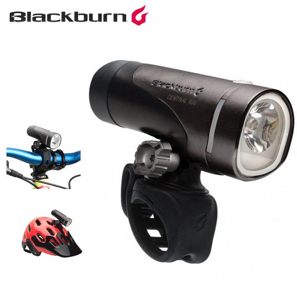 Black burn (ブラックバーン ライト) セントラル800 7085212 ライト