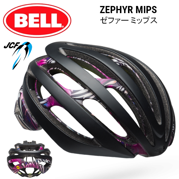 【BELL ロードバイク ヘルメット】 「BELL Zephyr ベル ゼファー ミップス」 マットブラック/スモークハートウェーブ Mサイズ(55-59cm) 7087665 ロードバイク ヘルメット 送料無料