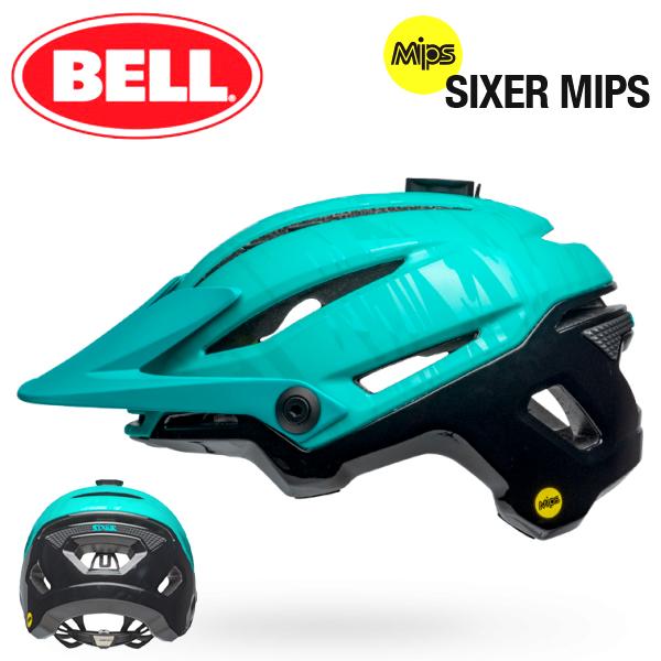 MTB ヘルメット BELL SIXER Mips (ベル シクサー ミップス) マットエメラルド/ブラック Mサイズ(55-59cm) MTB/マウンテンバイク/ヘルメット