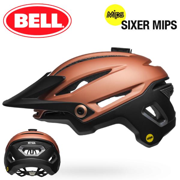 MTB ヘルメット BELL SIXER Mips (ベル シクサー ミップス) マットコッパー/ブラック Lサイズ(58-62cm) MTB/マウンテンバイク/ヘルメット