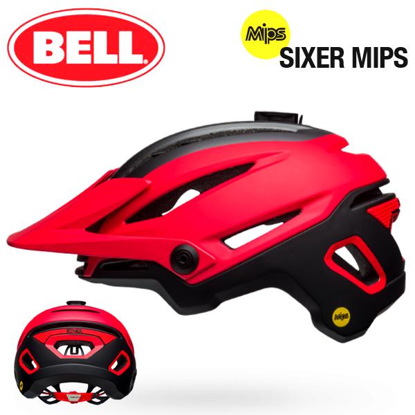 MTB ヘルメット BELL SIXER Mips (ベル シクサー ミップス) マットハイビスカス/ブラック Mサイズ(55-59cm) MTB/マウンテンバイク/ヘルメット