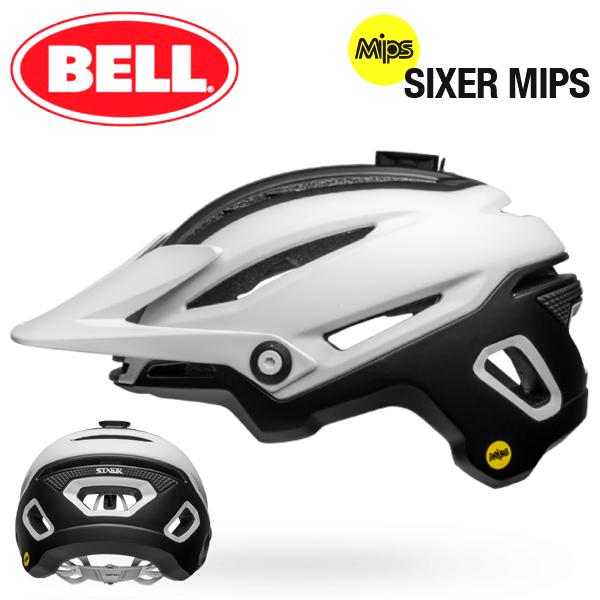 MTB ヘルメット BELL SIXER Mips (ベル シクサー ミップス) マットホワイト/ブラック Mサイズ(55-59cm) MTB/マウンテンバイク/ヘルメット