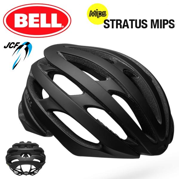 ★ 【BELL ヘルメット】 「BELL STRATUS MIPS ベル ストラータス ミップス」 マットブラック L