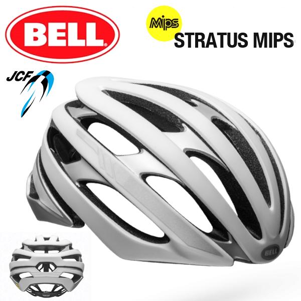 ★ 【BELL ヘルメット】 「BELL STRATUS MIPS ベル ストラータス ミップス」 マットホワイト/シルバーリフレクティブ L