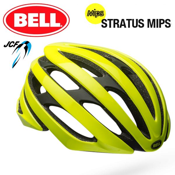 ★ 【BELL ヘルメット】 「BELL STRATUS MIPS ベル ストラータス ミップス」 レティーナシアーブラック L