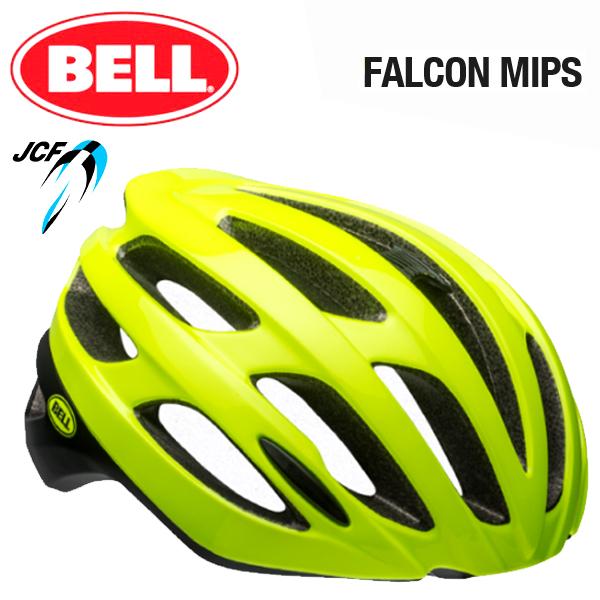 ★ 【BELL ヘルメット】 「BELL FALCON MIPS ベル ファルコン ミップス」 ファルコン ミップス マットレティーナシアーブラック L