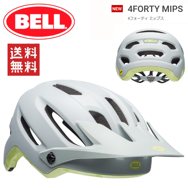 【BELL MTB ヘルメット】 BELL 4 FORTY Mips (ベル 4フォーティ ミップス) マットスモーク/ペア Mサイズ(55-59cm) マウンテンバイク ヘルメット 送料無料