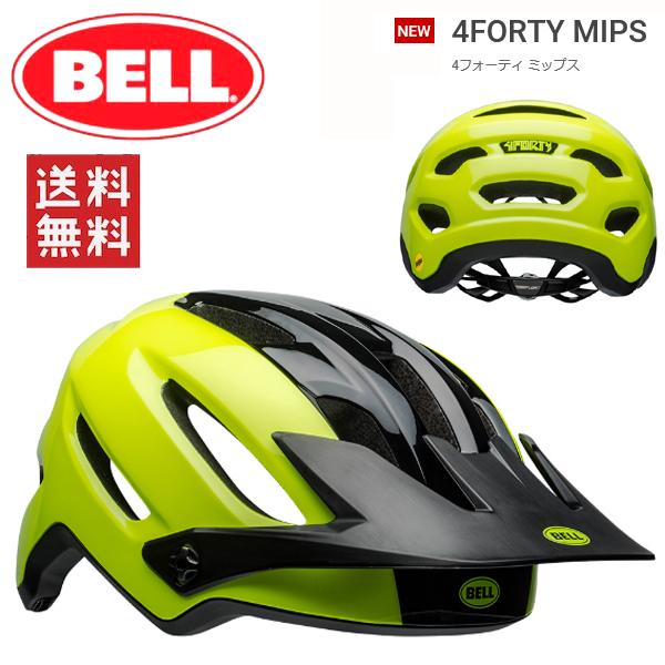 【BELL MTB ヘルメット】 BELL 4 FORTY Mips (ベル 4フォーティ ミップス) マットレティーナシアー/ブラック Lサイズ(58-62cm) マウンテンバイク ヘルメット 送料無料