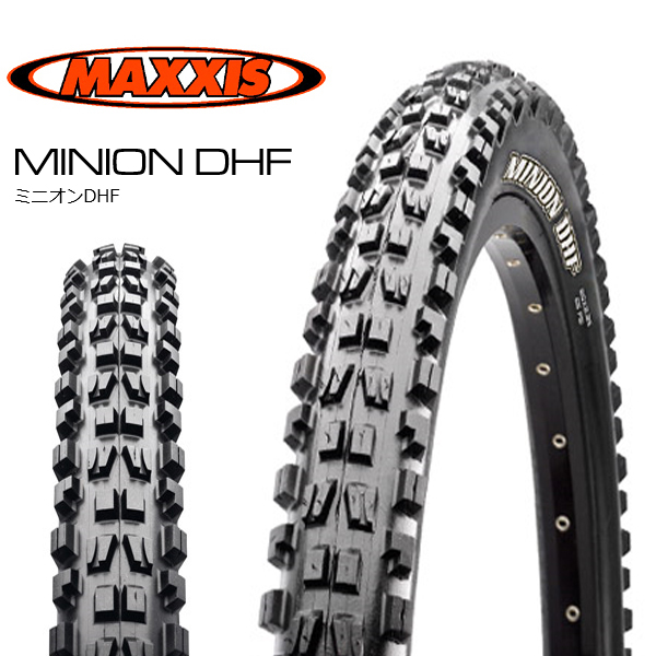 MAXXIS マキシス Minion DHF ミニオンDHF 27.5x2.3 FD 3C/EXO/TR TB85925100